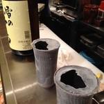 32469534 - 日本酒の器が凍ってる!