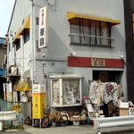 中国工房 華錦 - 外観