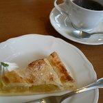 ビアンカ - 柚子のパイ