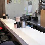 和食屋が作るもつ煮込みらーめん - お店はとっても小さいです。カウンター6席くらいです。