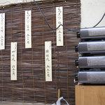 和食屋が作るもつ煮込みらーめん - 厨房設備は、流し台と大きな冷蔵庫とカセットコンロ数台。
