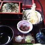 そば処やわらぎ - 料理写真:天ざる蕎麦 ¥1.300 全景