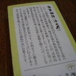 3248291 - 箱 裏【2010年2月】
