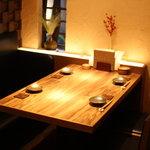 兎に角 - 4人掛けテーブル