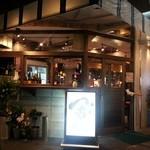 闇よだれ - 舞鶴交番(長浜公園)前