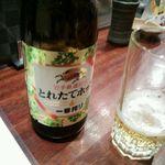 炭火焼の店 きんの藏 - 瓶ビール