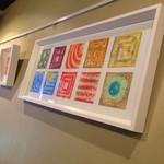 お抹茶 こんどう - 田川さんの作品の次には、hal+さんの作品に!!