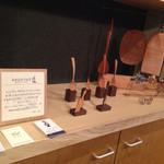 お抹茶 こんどう - ギャラリースペース!! 前田直紀さんの作品の次には村松北斗さんの作品に!!