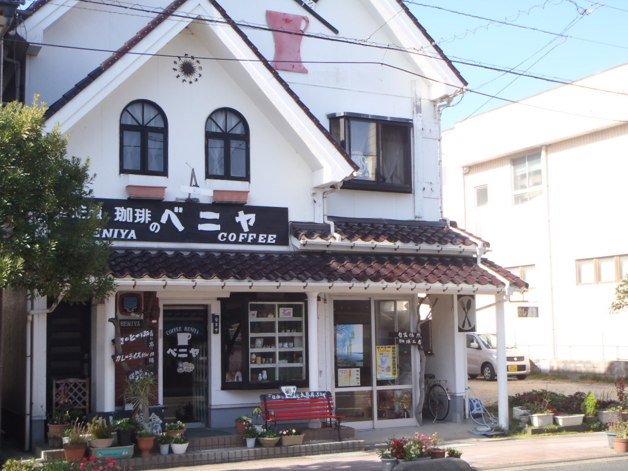 ベニヤ珈琲店