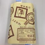 増田屋すし店 - 141111 いなりのり