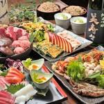 和利館 - 料理写真:宴会料理は3,000円(税抜)〜承ります