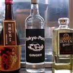 東京ポーク神社 - 東京ポ~ク神社 本店 @西葛西 TOKYO PORK GINGER(神社)オリジナルラベルの韓国産焼酎