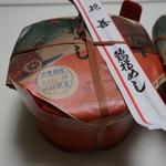 花善 - 鶏樽めし・・\1,100-