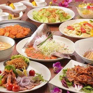 中国料理 いーある - 料理写真: