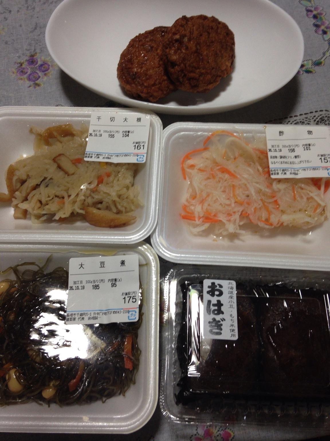膳菜家 チトセピア店