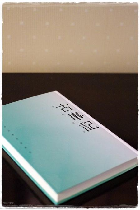 御宿 ひしや寅蔵 name=
