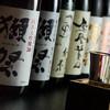 ★レア酒多数★こだわりの日本酒!