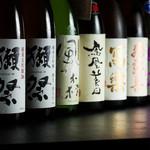 米・肴・旬菜 八 -