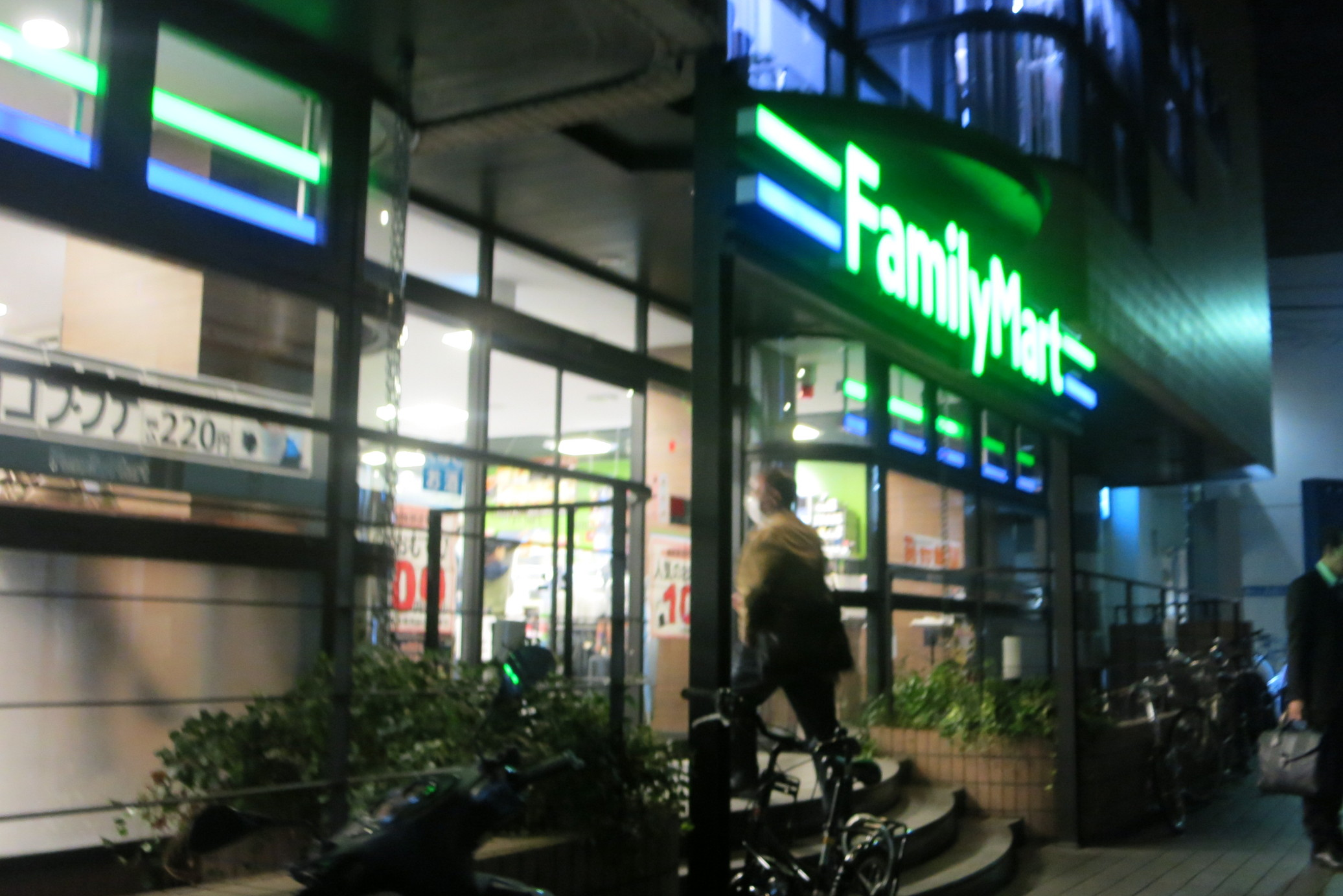 ファミリーマート 南青山4丁目店