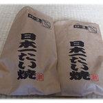 Nihonichitaiyaki - 日本一たい焼き