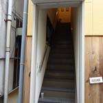 ルナ ピエナ - 級で狭い階段を上がって行きます