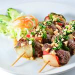 ボー・シン 牛肉と玉ねぎの串焼き