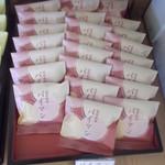 末廣軒 - 料理写真:パイマン 130円
