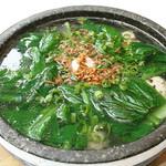 肉団子と青菜のスープ