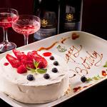 バロン - お誕生日・記念日に♪ホールケーキご用意できます