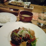 Hiraganakan - ハンバーグ 野菜たっぷり