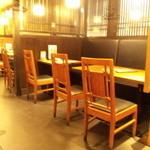 和民 - テーブル席