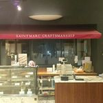 ベーカリーレストランサンマルク -