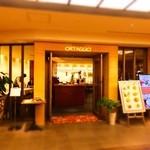 il desiderio ORTAGGIO - お店