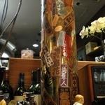 アップルサイダー - 宝塚スターの千社札の貼られた柱