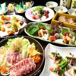 うるる - 『秋風コース』料理9品 3,000円(飲み放題付 4,500円)