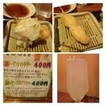 新宿 立吉 - 上左:忘れました 上右:モッツラレチーズとエリンギ(多分) 下:コラーゲン白ぶどうサワー