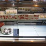 nanairo - ぷりんコーナー