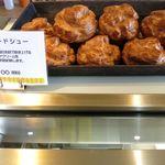 nanairo - カスタードシュー