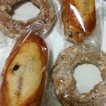 グルマンヴィタル - いろいろ入ったパン(^^)