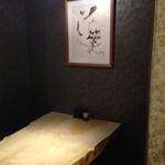 彩櫻 - 半個室の4名様のテーブル席