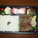 炭火ダイニングココロ - お弁当