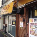 ラーメン慶次郎 - 01 環七大和町から近く