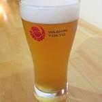 ワシン トーキョー - クラフトビール(ハーフ)500円