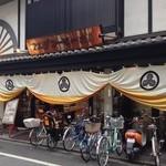 前田珈琲 本店 -