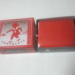 赤レンガDepot - 赤い靴 ※箱から取り出した状態