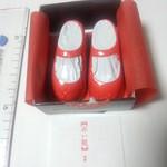 赤レンガDepot - 赤い靴 280円※長さは4.5mm程度