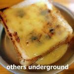 ホワイトはうす - 炭火トースト(溶かしバター付き)
