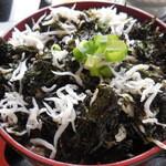 葉山港湾食堂 - 岩海苔しらす丼