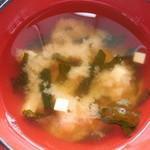 葉山港湾食堂 - 味噌汁