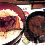 宇奈とと - うな丼@500円と赤出汁のお味噌汁です